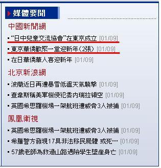 9日午後の写真3枚 中国新聞社より配信_d0027795_21202449.jpg
