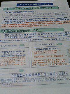 f0037097_2322959.jpg