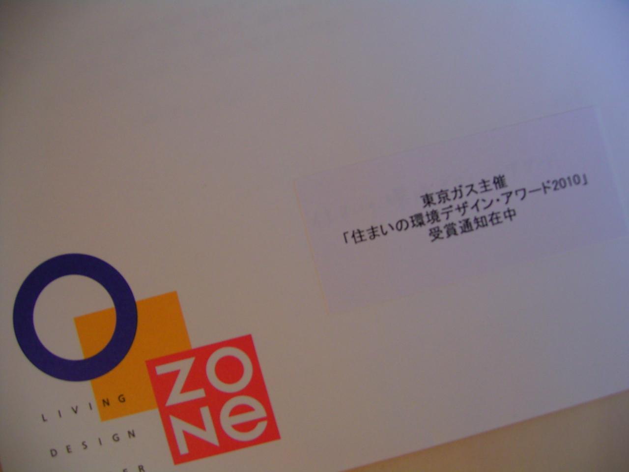 奨励賞_a0122098_20281211.jpg