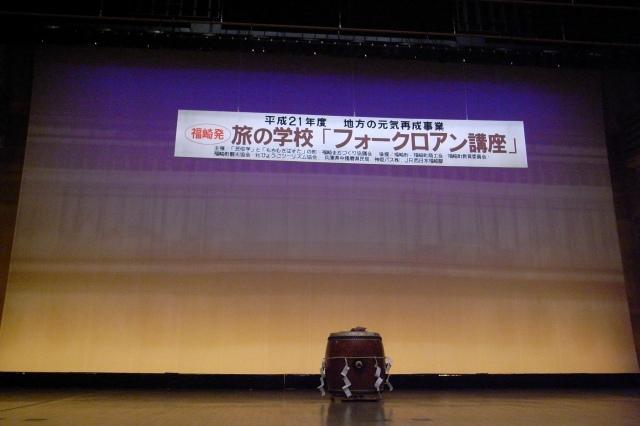f0073398_20105267.jpg