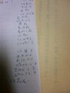 f0182499_1471183.jpg