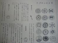 b0134000_23164257.jpg