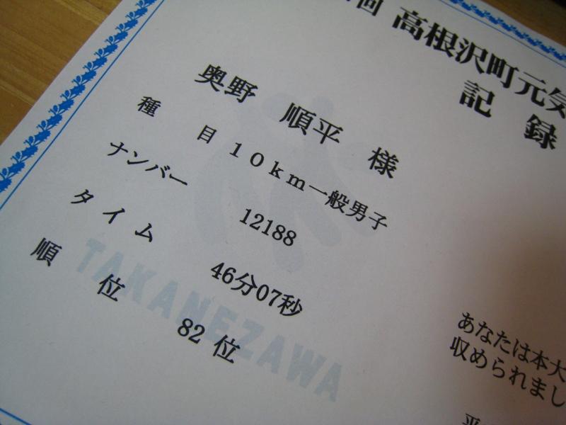 b0180907_183792.jpg