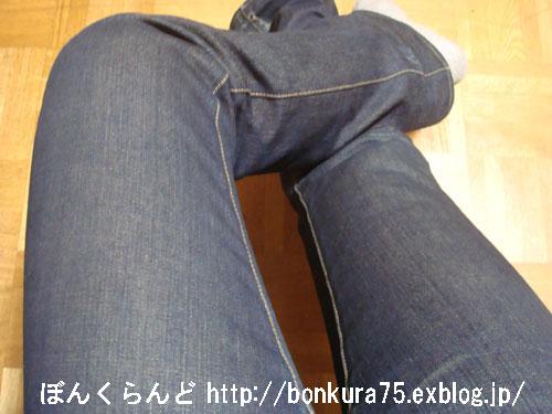 b0080809_23171769.jpg