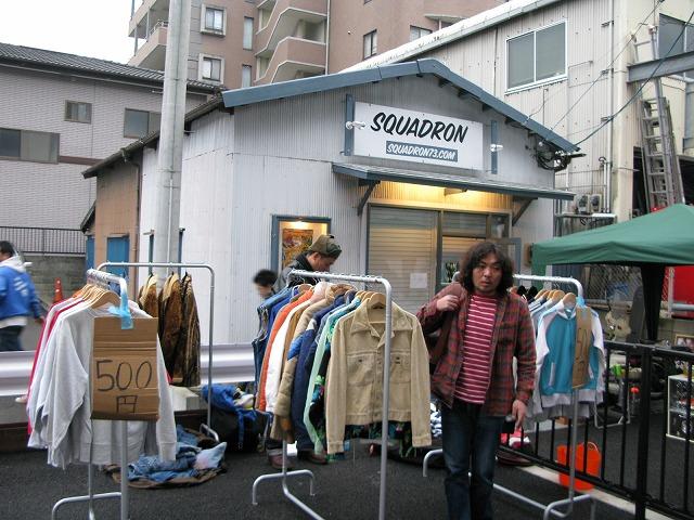 福岡ショップオーナーズフリーマーケット 開催!!_a0110720_16525091.jpg