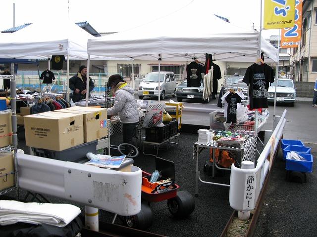 福岡ショップオーナーズフリーマーケット 開催!!_a0110720_1653117.jpg