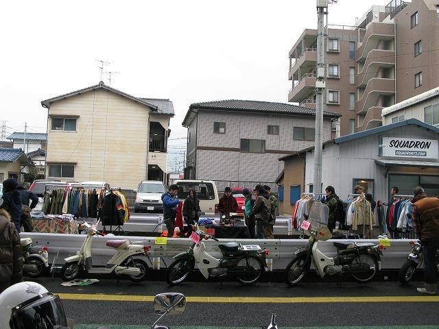 福岡ショップオーナーズフリーマーケット 開催!!_a0110720_16541989.jpg