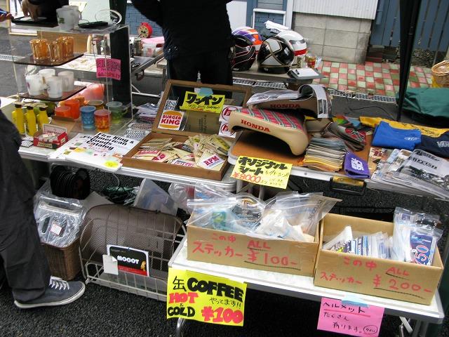 福岡ショップオーナーズフリーマーケット 開催!!_a0110720_16542597.jpg