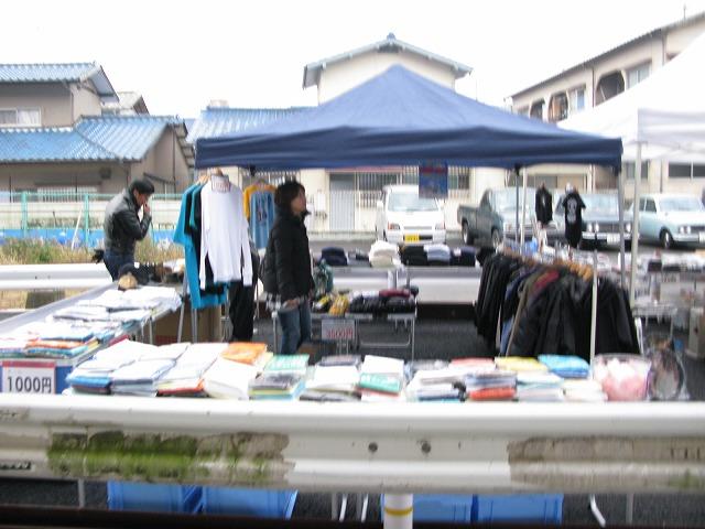 福岡ショップオーナーズフリーマーケット 開催!!_a0110720_1731229.jpg