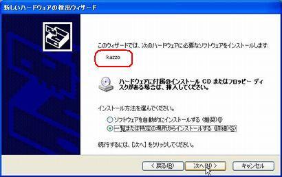 b0030122_1175692.jpg