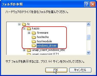 b0030122_118146.jpg