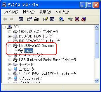 b0030122_1204348.jpg