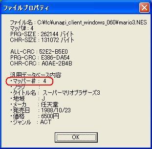 b0030122_1302625.jpg