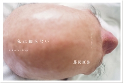 b0035326_13402539.jpg