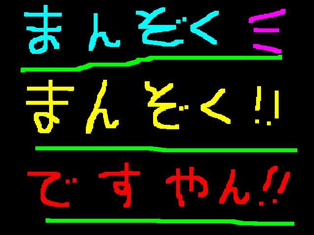 f0056935_18494493.jpg