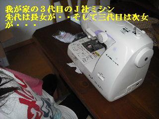 f0031037_1813045.jpg