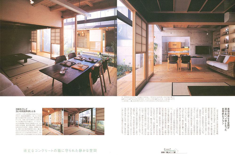 新しい住まいの設計 MY HOME 100選 vol.4 ガラスピラミッド_e0189939_13425578.jpg