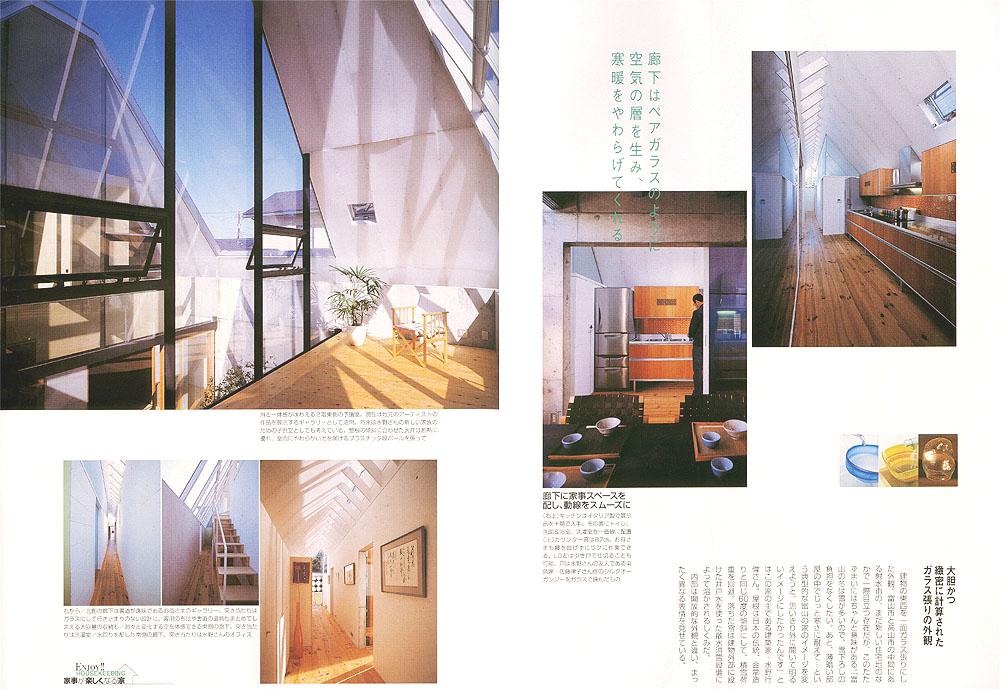 新しい住まいの設計 MY HOME 100選 vol.4 ガラスピラミッド_e0189939_13431279.jpg