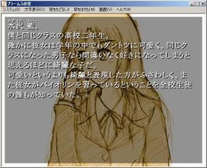 b0110969_14421016.jpg