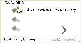 f0016099_19341363.jpg