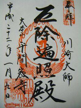 f0120102_1727967.jpg