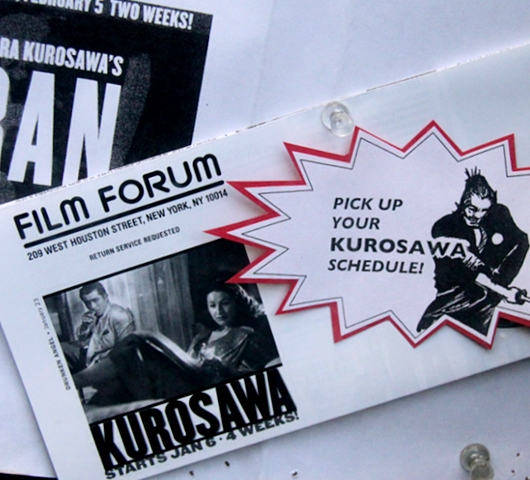 時代をこえて愛されるクロサワ映画の名作30本、ただいまNYにて上映中_b0007805_10492021.jpg