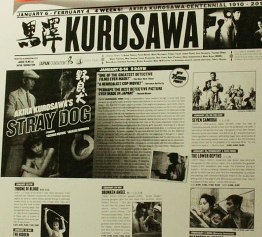 時代をこえて愛されるクロサワ映画の名作30本、ただいまNYにて上映中_b0007805_10502528.jpg