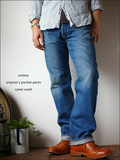 orslow[オアスロウ] ORIGINAL STANDARD 5POCKET PANTS  13.5oz ORIGINARL selvedge denim 2year wash _f0051306_1893731.jpg