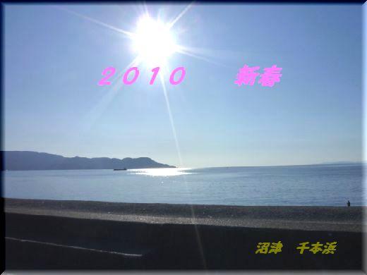 c0097309_7585698.jpg