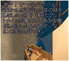 f0046316_2324537.jpg