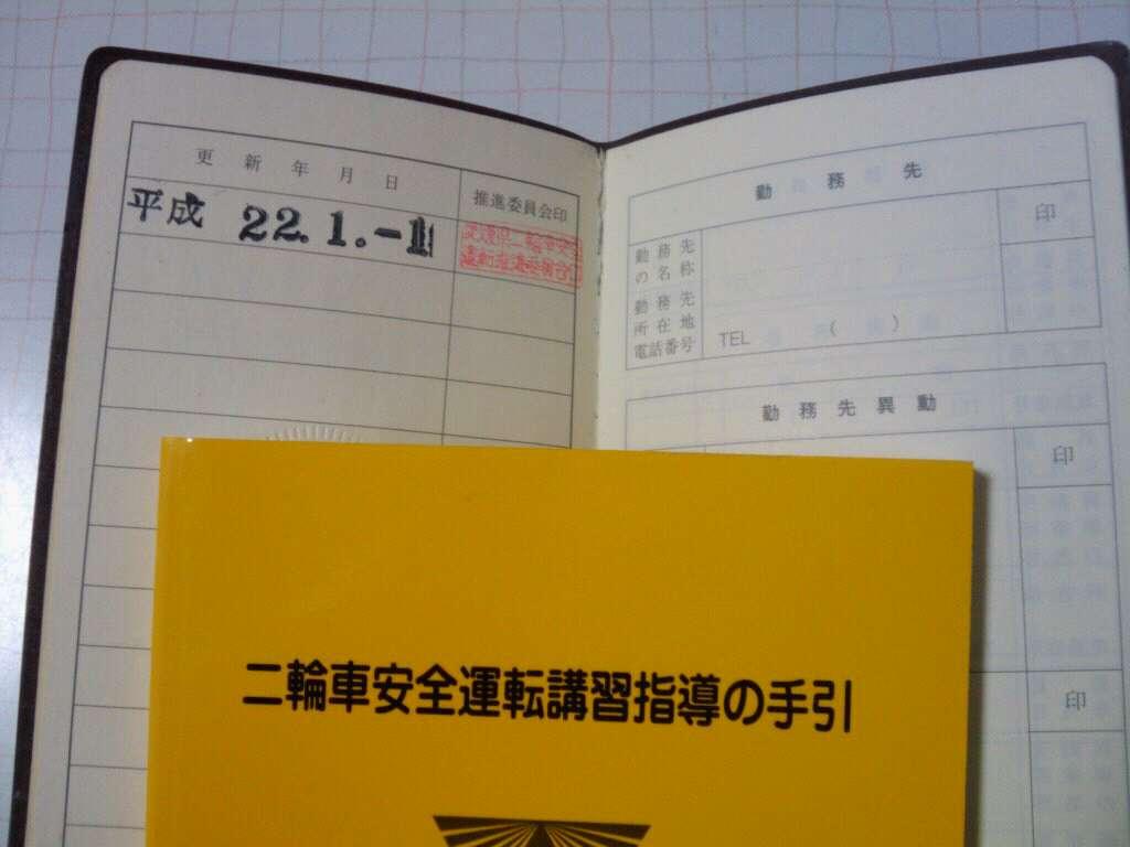 f0087741_18201938.jpg
