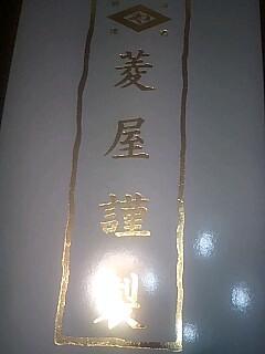 b0021048_1651479.jpg