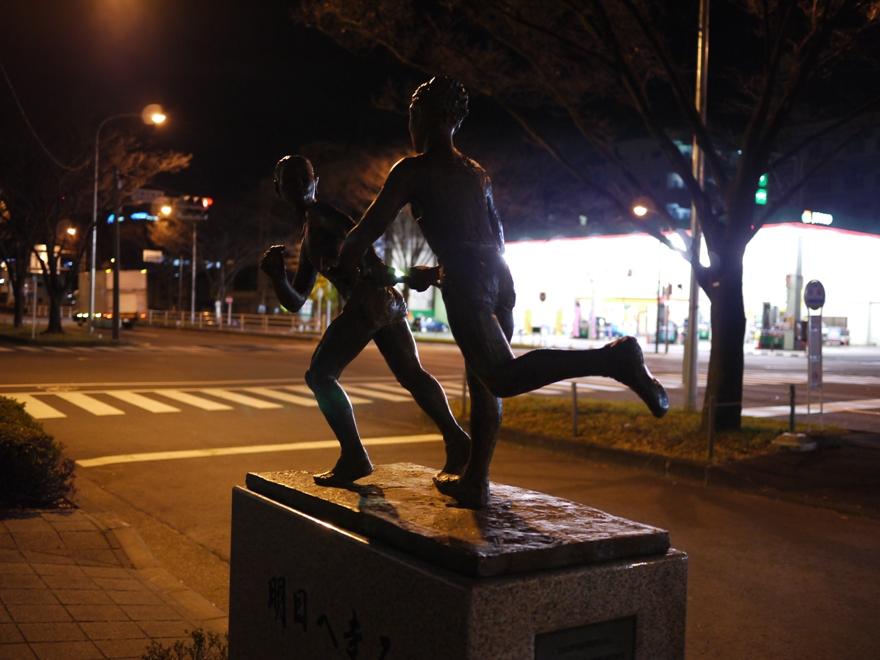 新春大山企画_f0015348_2127377.jpg