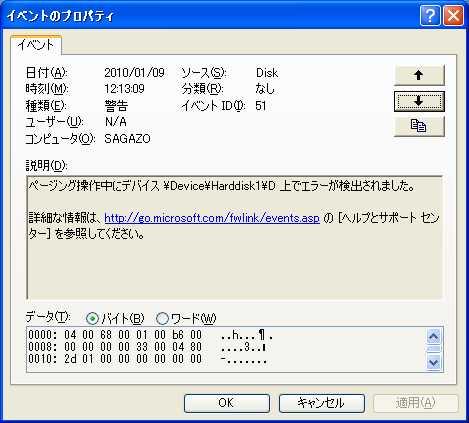 c0060649_219037.jpg