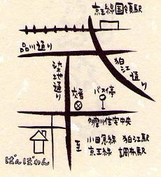 『ぱんぽわん』_a0137353_15584910.jpg