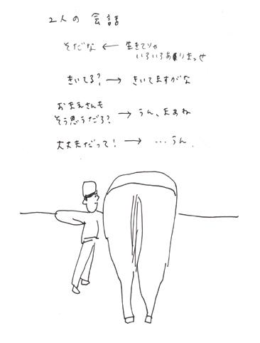 馬1頭と、ヒト1人。_b0126653_1572359.jpg