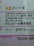 b0015055_1413332.jpg