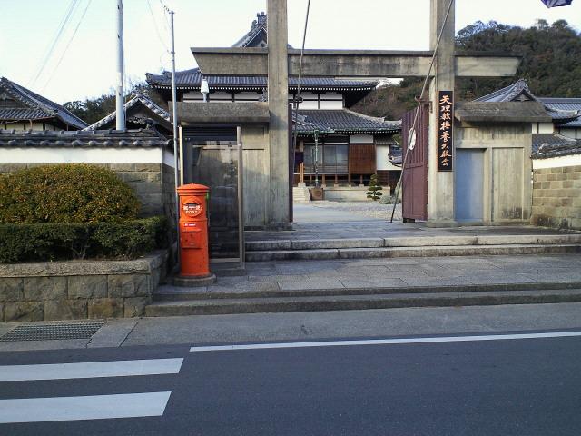 JR四国非提供「四国各駅停車の旅」_c0001670_16123672.jpg
