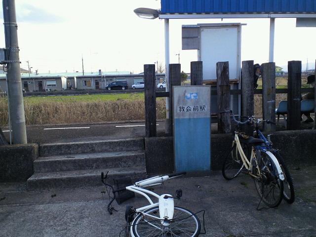 JR四国非提供「四国各駅停車の旅」_c0001670_16131955.jpg
