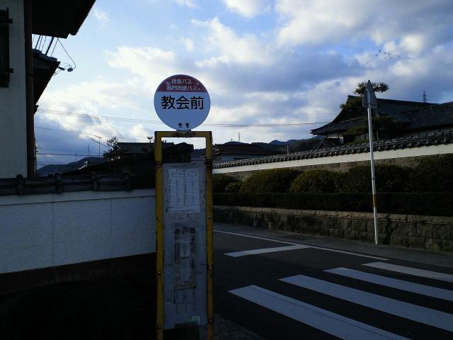 JR四国非提供「四国各駅停車の旅」_c0001670_16161247.jpg