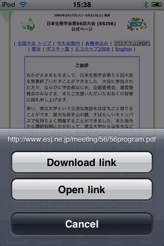 e0014773_1751185.jpg