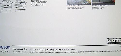 b0170184_19533830.jpg