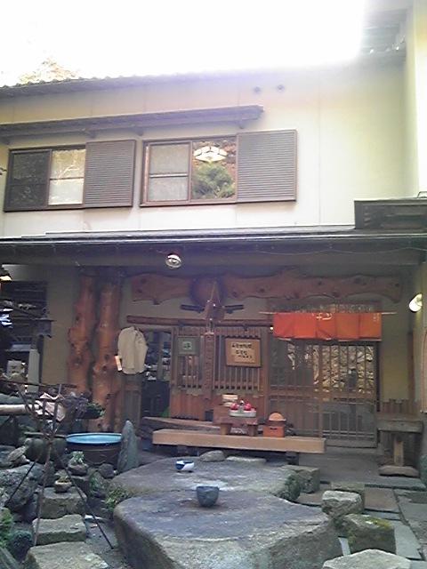 龍鳳洞 石切 (りゅうほうどう いしきり)   豆腐料理_f0045788_14213474.jpg