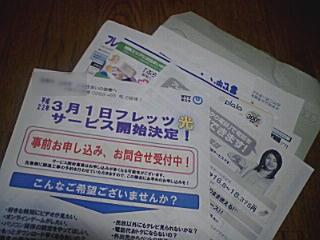 f0164503_2011425.jpg