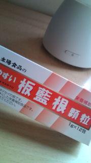 b0134904_1781416.jpg