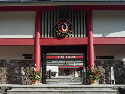 多度津 わが故郷 【Chef\'s Report】_f0111415_165088.jpg