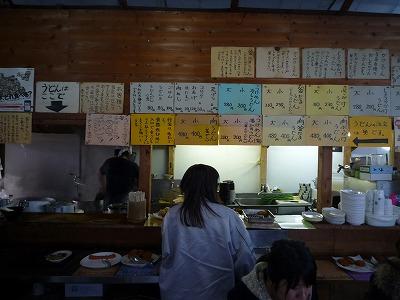 多度津 わが故郷 【Chef\'s Report】_f0111415_1773586.jpg