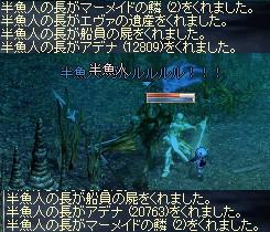 f0178315_0433368.jpg