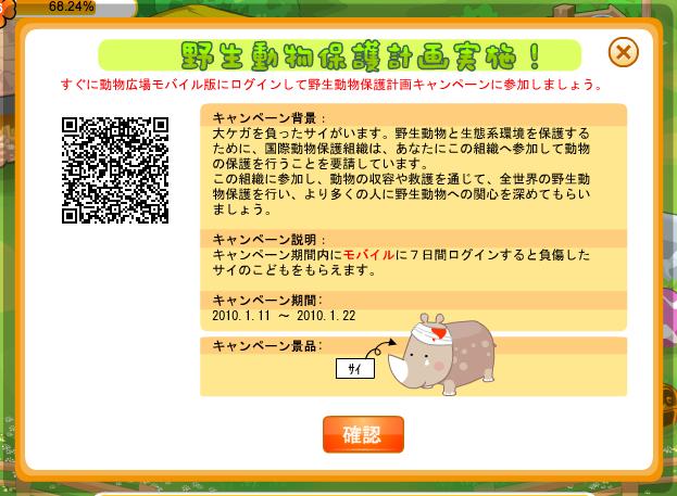 b0054720_22264492.jpg