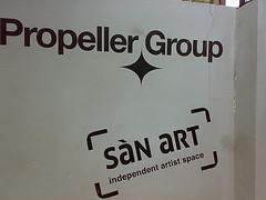 San Art in Saigon ディン・Qがつくったアートセンター訪問記 _b0074921_22453676.jpg
